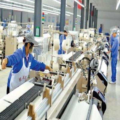 轻工纺织化纤